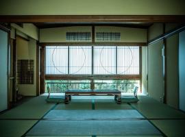 Yamadaya Ryokan, ryokan a Kyoto