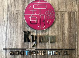 Kyoto Boutique Hotel, hotel in Johor Bahru