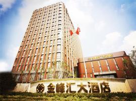 Jin Feng Hui Hotel, hôtel à Nankin