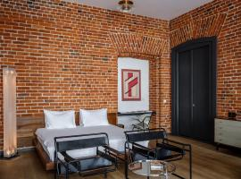 Brick Design Hotel, hotel in Moscow