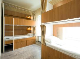 Makarov Hostel, hotel in Moscow