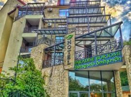 Paradise Borjomi Hotel, отель в Боржоми