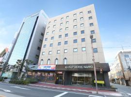 センティアホテル内藤、甲府市のホテル