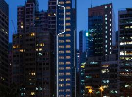 CM+ Hotels and Serviced Apartments, apartment in Hong Kong