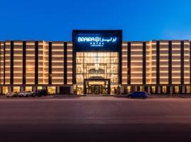 فندق بريرا قرطبة، فندق في الرياض