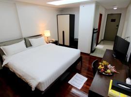Akore Myanmar Life Hotel, hotel in Yangon