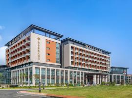 Jinling Grand Hotel Nanchang, отель в городе Наньчан