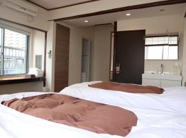 Izu 4 sea ocean reinforced con Double bed + sofa bed unit with bath (20、熱海市のホテル