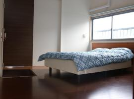 Izu 4 sea ocean reinforced con Double bed + single bed shared bathroom、熱海市のホテル