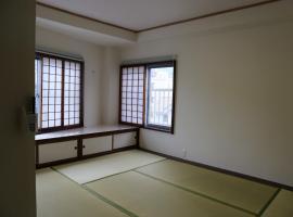 Izu 4 sea ocean reinforced con 6 tatami room with Japanese-style bathro、熱海市のホテル
