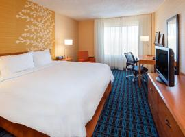 Fairfield Inn & Suites Denver Cherry Creek, hotel near Cherry Creek Shopping Center, Denver