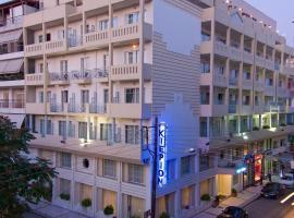 Hotel Kierion, hotel in Karditsa