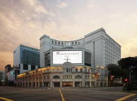 Rendezvous Hotel Singapore by Far East Hospitality (SG Clean), hotel near Singapore Art Museum, Singapore