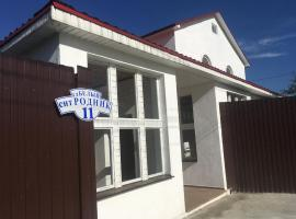 Гостевой дом Белый, guest house in Khimki