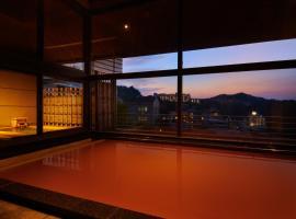 有馬温泉 高山荘 華野、神戸市の旅館