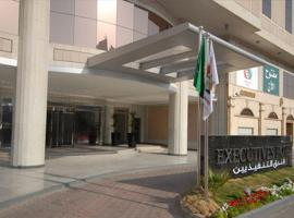 Executives Hotel - Olaya, hotel in Riyadh