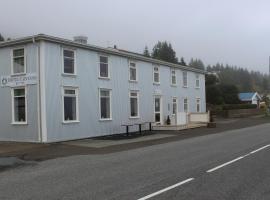 Hotel Capitano, hotel in Neskaupstaður