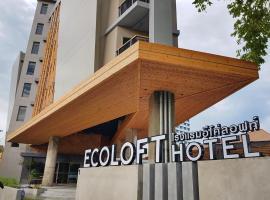 EcoLoft Hotel, hotel near Thai Hua Museum, Phuket