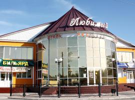 "Mini-hotel ""Lyubimyi"", hotel in Mayma"