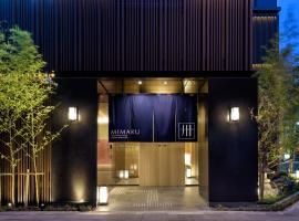 MIMARU TOKYO UENO EAST, hotel near Ueno Station, Tokyo