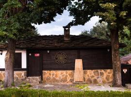 """Къща за гости """"Жълтицата"""", хотел в Костенковци"""