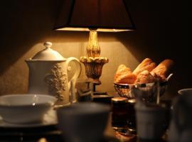Villa Glamour, hôtel à Paris près de: Place du Trocadéro-et-du-11-Novembre