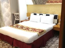 Jian ai Hotel, hotel in Tucheng