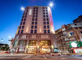 Landmark Inn, hotel in Xinzhuang