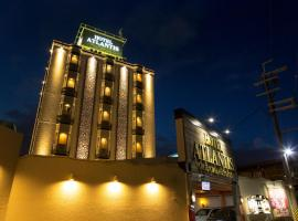 Hotel Atlantis Toyonaka (Adult Only), hotel near Itami Airport - ITM,