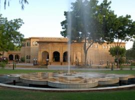 Gorbandh Palace, hotel in Jaisalmer