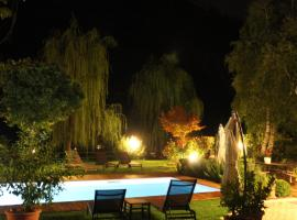 Hotel Calvi, отель в городе Витторио-Венето