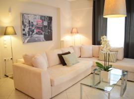 Luxury Apt Near The Airport, apartment in Spáta