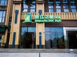 Jinjiang Inn Select Chengdu Shuangliu International Airport, hotel near Chengdu Shuangliu International Airport - CTU,