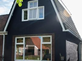 Heerlijk Huis aan het IJsselmeer, hotel near Stavoren Station, Stavoren