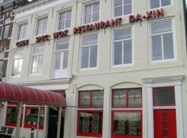 Hotel Bonaventure, Hotel in der Nähe von: Bahnhof Arnemuiden, Vlissingen