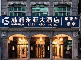 Slowcom Gangrun East Asia Hotel, hotel near Liurong Temple, Guangzhou