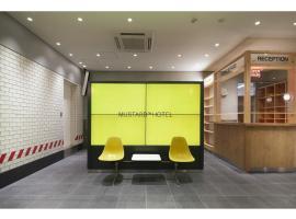 Mustard Hotel Shibuya, hotel near Shibuya Station, Tokyo