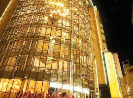 Sauna & Capsule AMZA (mens only), hotel a capsule ad Osaka