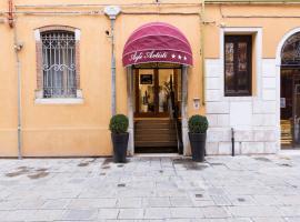 Hotel Agli Artisti, отель в Венеции