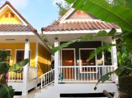 Thiw Tara Resort โรงแรมในนครนายก