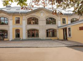 Gregory Hotel, hotel near Losiny Ostrov National Park, Moscow