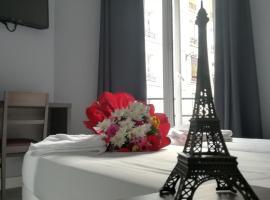 Hotel du Globe 18, hotel near Porte de la Villette Metro Station, Paris
