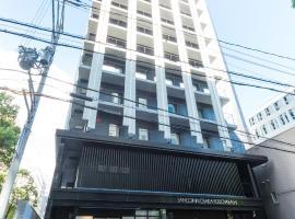 Sanco Inn Osaka Yodoyabashi, hotel near Kitanosaurus, Osaka