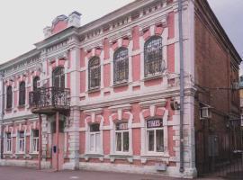 Hotel Times, hotel in Samara
