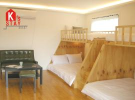 K's Stay, hotel near Hongik University, Seoul