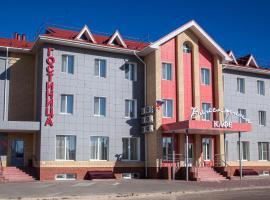 Гостиничные комплекс Валентина, отель в Дивеево, рядом находится Серафимо-Дивеевский монастырь