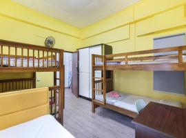 Conservation Shophouse, holiday rental in Singapore