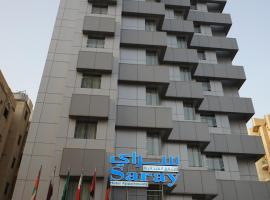 Saray Hotel Apartments, hotel in Kuwait