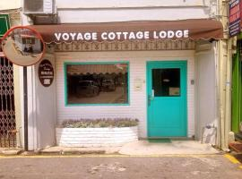 Voyage Cottage Lodge, inn in Malacca