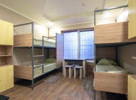 Pyatnitsky Hostel, hotel near Pyatnitskoye Shosse Metro Station, Moscow
